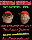 Mohammed und Achmed